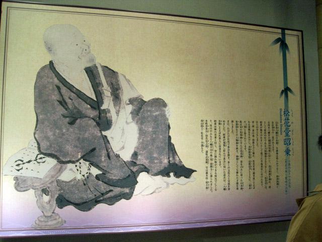 松花堂の椿と昭乗とお弁当: 日ぐ...